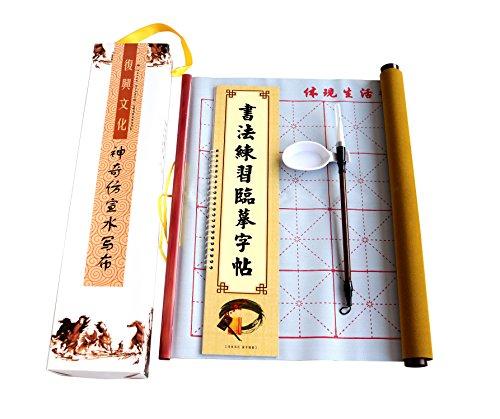 HorBous wiederverwendbare recycelbare chinesische Kalligraphie Wasser Schreiben Magic Tuch / Papier mit Roll + Chinesisch Kalligraphie Copybook Geschenk Set